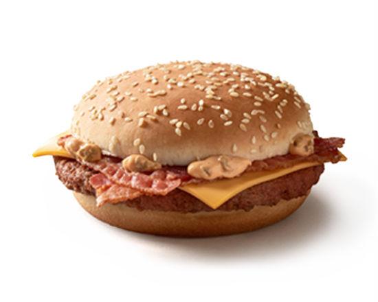 McRoyal® Bacon